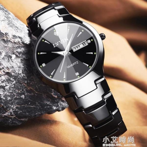 綠茵陶瓷防水男士手錶情侶石英瑞士女學生手錶男表電子機械黑科技 小艾時尚