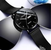 紅人雙日歷男錶數字夜光指針石英錶學生男士腕錶時尚『新年禮物』