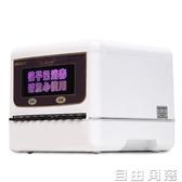 筷快凈全自動筷子消毒機餐廳商用消毒櫃微電腦智慧筷子盒櫃CY  自由角落
