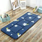 床墊夏天透氣床墊0.9m褥子90cm單人學生宿舍墊被1米打地鋪睡墊1.2m軟 莎拉嘿幼