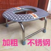 坐便器孕婦坐便椅子老年廁所凳子移動馬桶座椅蹲坑改坐便器老人家用liv·樂享生活館
