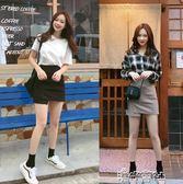 高腰半身裙年韓版休閒不規則顯瘦短裙包臀彈力一步裙女夏 港仔會社