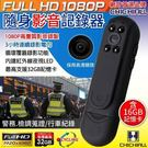 【CHICHIAU】1080P 高清會議...