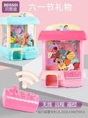 抖音同款益智小女孩6歲以上7兒童4公主5女童玩具3一9寶寶生日禮物 童趣屋 LX