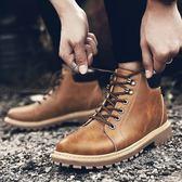 英倫風復古高幫皮鞋 休閒工裝鞋馬丁靴子【非凡上品】nx1918
