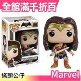 【小福部屋】日本【神力女超人1】Marvel DC 漫威 FUNKO POP 搖頭公仔 黛安娜公主【新品上架】
