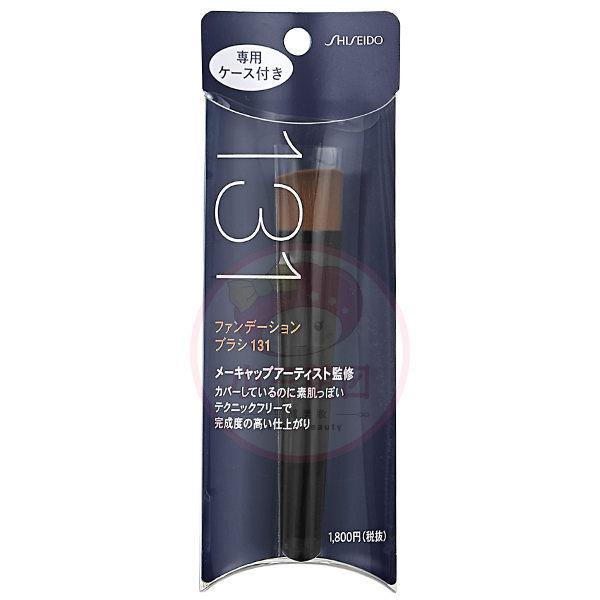 SHISEIDO 資生堂 131尚質粉底刷(1入)【小三美日】
