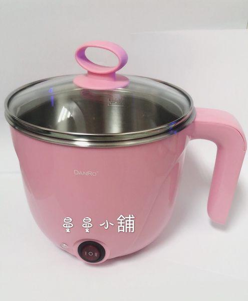 Danro丹露多功能快煮鍋 1.2L雙層隔熱快煮鍋 快煮鍋 美食鍋 電火鍋 MS-D10內鍋304不鏽鋼