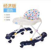 嬰兒學步車多功能防側翻可折疊男寶寶女孩7-18個月幼兒童手推可坐 igo