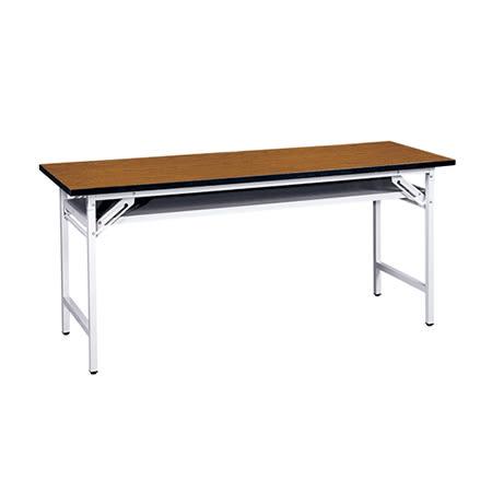 【YUDA】JHT1890 直角木紋面 W180*90 會議桌/折合桌/摺疊桌
