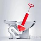 真空馬桶吸通下水管道神器疏通器廁所地漏堵塞工具水拔子皮揣搋子 小時光生活館