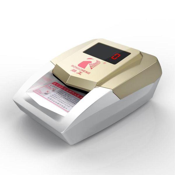 驗鈔機小型便攜式迷你家用辦公智能語音2017新版人民幣點鈔機  小時光生活館