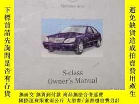 二手書博民逛書店S-Class罕見Owner s ManualY254800 S