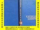 二手書博民逛書店罕見農業中的同位素Y302069 出版1957