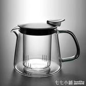 玻璃濾壺~家用玻璃小茶壺耐高溫泡茶煮茶壺電陶爐過濾單壺紅茶功夫茶具套裝