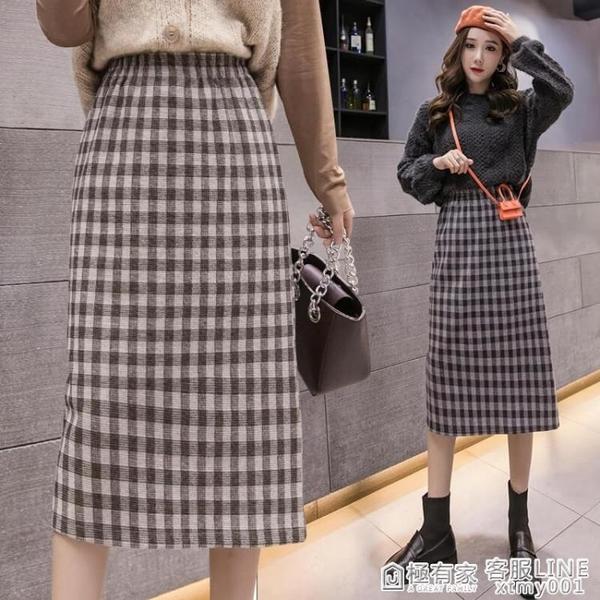 窄裙 格子a字裙半身裙女中長款一步裙新款高腰毛呢包臀裙裙子 極有家