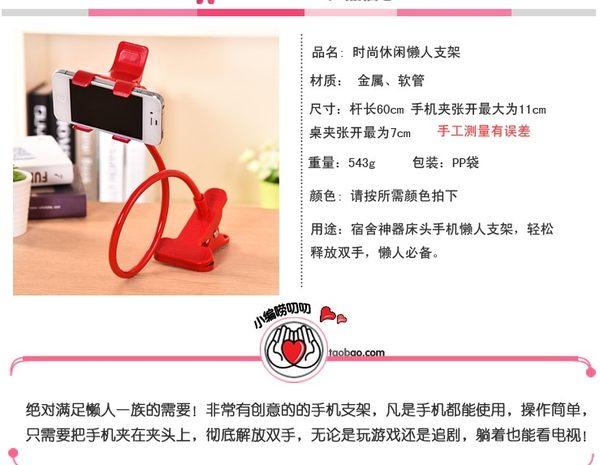 [協貿國際]  加長可彎曲旋轉懶人手機支架桌面手機夾 (2個價)