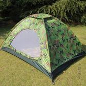 單門雙門迷彩帳篷 戶外露營登山單人野營帳篷 2人超輕野外帳篷 igo  全館免運