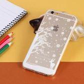 [24hr 火速出貨] 冰雪系列 白色印花 手機殼 軟殼 蘋果 iphone6 i6s plus 白色  雪花 馴鹿