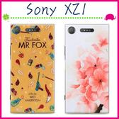 Sony XZ1 G8342 5.2吋 浮雕彩繪手機殼 花朵背蓋 PC手機套 硬殼保護套 可愛企鵝保護殼 透明側邊