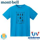 【Mont-Bell 日本 童 Wickron 甲蟲 短袖排汗T恤《岩藍》】1114189/吸濕排汗/抗UV/休閒衫/運動