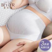 內褲孕婦內褲3條裝高腰純棉襠透氣懷孕期托腹女不抗菌2-6個月4-7內衣-大小姐韓風館