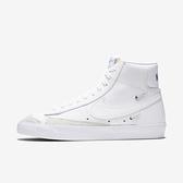 Nike W Blazer Mid 77 Se [CZ4627-100] 女鞋 運動 休閒 籃球 高筒 復古 穿搭 白