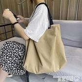 帆布包 慵懶風大包帆布包側背包包2021新款潮大容量日系文藝女包休閒包包 曼慕