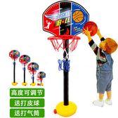 籃球框 兒童體育玩具家用投籃球架 室內男女孩寶寶可升降籃球框架1-2-3歲 酷動3Cigo