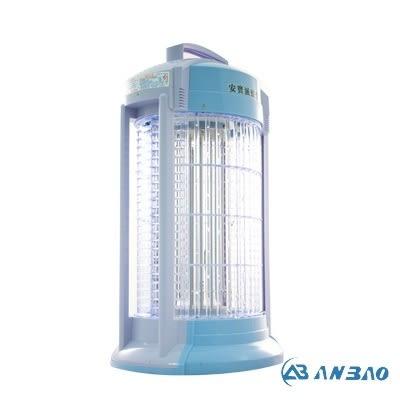 【安寶】電擊式捕蚊燈 AB-9849A《刷卡分期+免運》