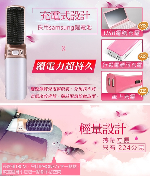 ES數位 女神推薦 日本熱銷 Anqueen QA-N17 無線設計 溫控魔髮 造型梳 直髮梳 離子夾 捲髮器 四段溫控