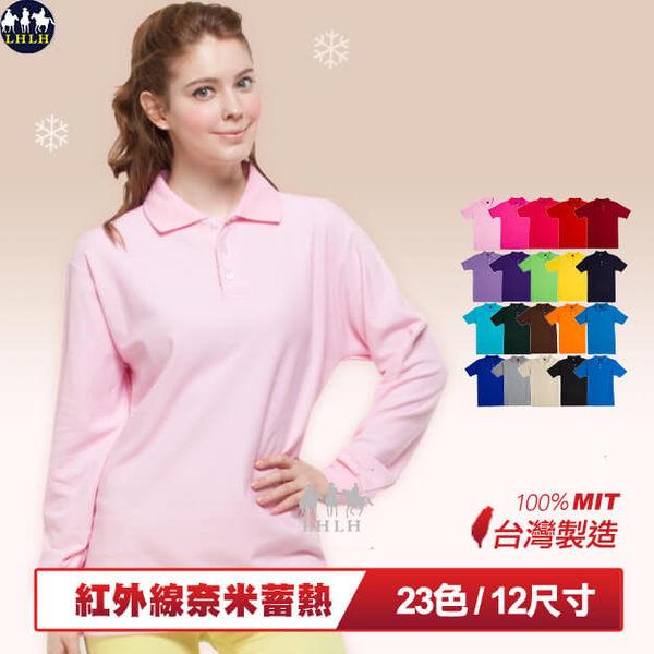 大尺碼女長袖polo衫 發熱衣 粉色