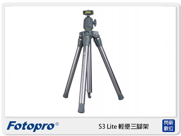 FOTOPRO 富圖寶 S3 II Lite 輕便三腳架 輕巧 全景 360度 (含背袋,公司貨)【免運費】