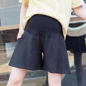 MMYF/銅氨絲。薄款孕婦短褲女夏季 外穿寬鬆安全褲夏裝休閒短褲 芥末原創