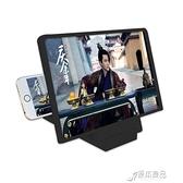 高清手機螢幕放大器藍光超清大屏投影儀【快速出貨】