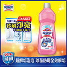 浴室清潔劑-玫瑰香經濟瓶500ML...