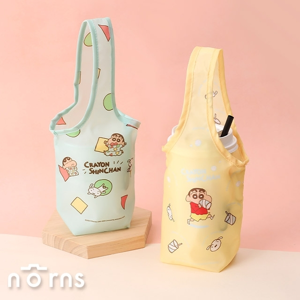 蠟筆小新輕巧飲料袋- Norns Crayon ShinChan正版授權 環保飲料提袋 睡衣 喝飲料