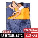 旅行純棉睡袋成人戶外雙人情侶露營加厚【步行者戶外生活館】