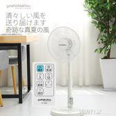 日本直流變頻電風扇家用節能落地扇遙控靜音台地扇出口搖頭電風扇 igo 露露日記