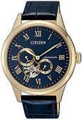 日本星辰 CITIZEN 三眼機械錶皮革腕錶 NP1023-17L 台灣總代理公司貨 保固一年