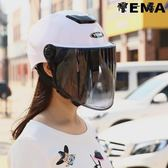 機車頭盔男女電動車半盔夏季半覆式防紫外線安全帽Y-1002優一居