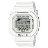 【CASIO】 BABY-G 夏日海洋經典復刻運動腕錶-白(BLX-560-7)