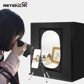 攝影棚LED小型攝影棚調光迷你拍攝燈套裝折疊攝影燈柔光箱拍照燈道具igo 曼莎時尚