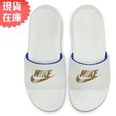 【現貨】Nike Victori One Slide 男鞋 女鞋 拖鞋 休閒 柔軟 白 金【運動世界】CN9675-105