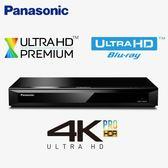 Panasonic 超高畫質藍光播放器 DMP-UB400
