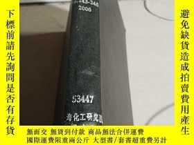 二手書博民逛書店罕見Nitrogen.No.243-248.2000(氮)(英文
