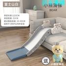 溜滑梯 折疊滑滑梯寶寶室內家用小型沙發玩具嬰兒家庭床上游樂園【八折搶購】