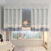 床簾遮光布上鋪下鋪簡約窗簾子男女【英賽德3C數碼館】