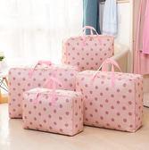 裝衣服物棉被子子收納整理袋牛津布防潮搬家神器打包行李袋的袋子 3C優購