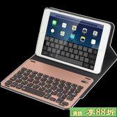ipad鍵盤 蘋果ipad mini2鍵盤保護套無線藍芽迷你mini4殼超薄休眠皮套